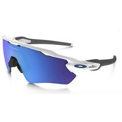 Okulary przeciwsłoneczne  OAKLEY CYKLOBIKES
