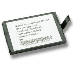 Pozostałe akcesoria do urządzeń sklepowych  Datalogic dobiznesu.pl