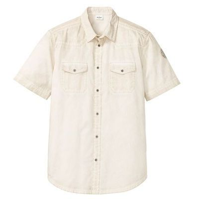 Koszule męskie bonprix bonprix