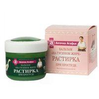 Balsam Babuszka Agafia Balsam kosmetyczny na gęsim tłuszczu - przy przeziębieniu 75ml