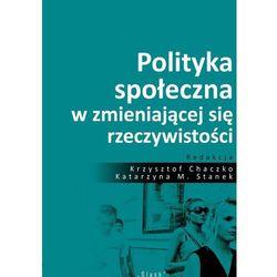 Polityka, publicystyka, eseje  Śląsk