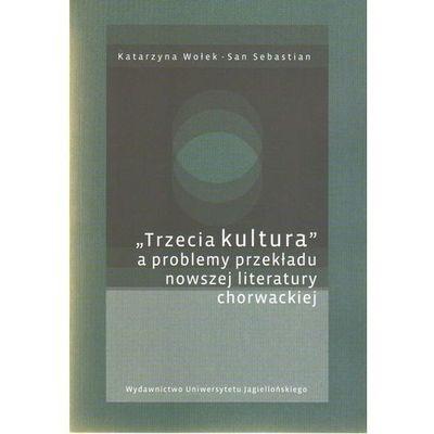 Literaturoznawstwo Wydawnictwo Uniwersytetu Jagiellońskiego InBook.pl