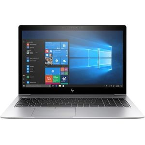 HP EliteBook 3JW85EA