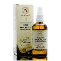 Olej do Masażu Antycellulitowego, 100% Naturalny, Aromatika 100 ml