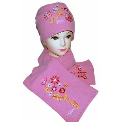 Czapki i nakrycia głowy dla dzieci DISNEY PRINCESS HAPPY-KIDS sklep ubrania licencyjne dla dzieci