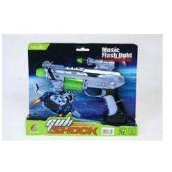 Pistolety dla dzieci  Mega Creative InBook.pl