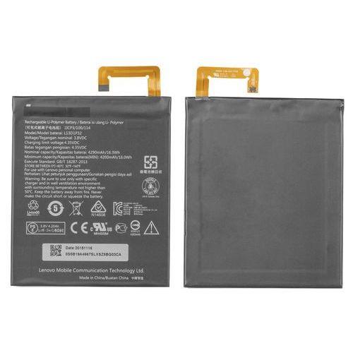 Bateria Lenovo Tab A5500 A8-50 S8-50 L13D1P32 4290mAh Bulk Bez Logo