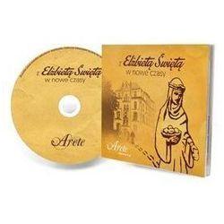 Muzyka religijna  Praca zbiorowa Księgarnia Katolicka Fundacji Lux Veritatis