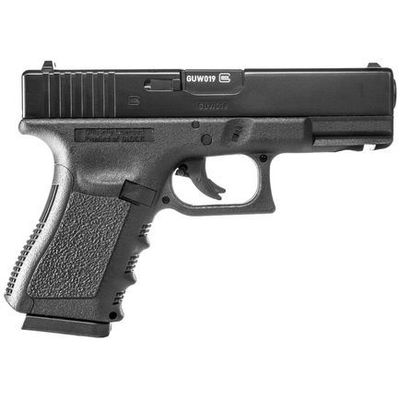 Pistolety GLOCK / AUSTRIA