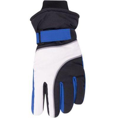Rękawiczki dla dzieci  Piękny Brzuszek