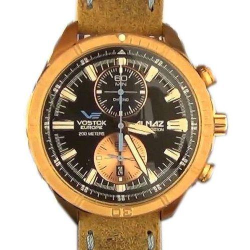 Vostok 6S11-320O266