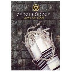 Książki o fotografii  Andrzej Machejek MegaKsiazki.pl
