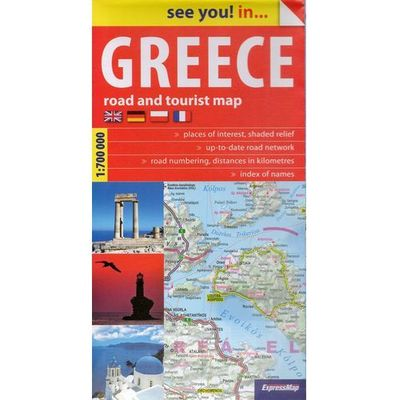 Mapy i atlasy ExpressMap