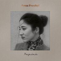 Pragnienia (CD) - Anna Przybył DARMOWA DOSTAWA KIOSK RUCHU (5906874363010)