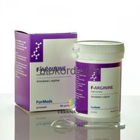 F- ARGININE Formeds, Arginina 90 porcji