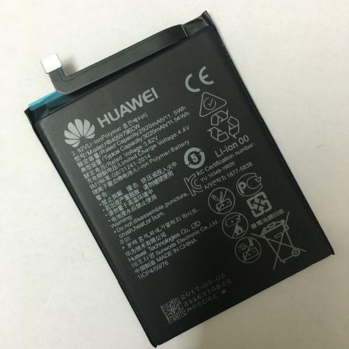 Huawei Nova / HB405979ECW 2920mAh 11.15Wh Li-Polymer 3.82V (oryginalny), HB405979ECW