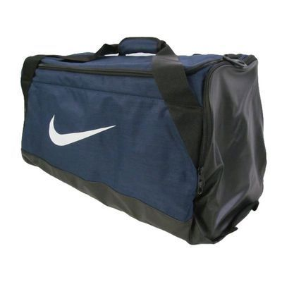 Torebki Nike Sportroom.pl