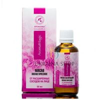 Olejek Kosmetyczny na Rozszerzone Naczynka, Cera Naczynkowa, 100% Naturalny Aromatika