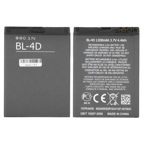 Bateria Nokia N8 E5 E7 N97 Mini Bl-4D 1200mAh Bulk Bez Logo