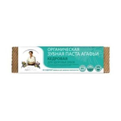 Pasty do zębów AGAFI (kosmetyki)
